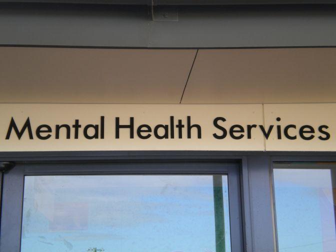 Mental+hospital+sign